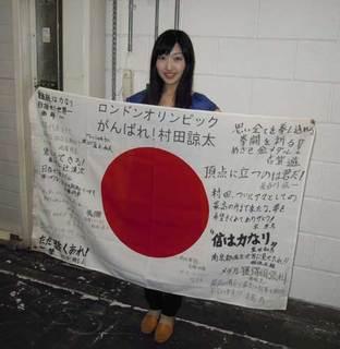 P2012080701611_murata.jpg
